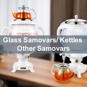 Glass Samovar / Kettle